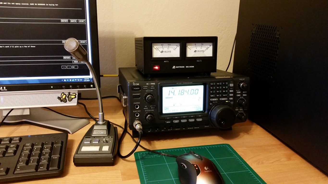 First HF Station